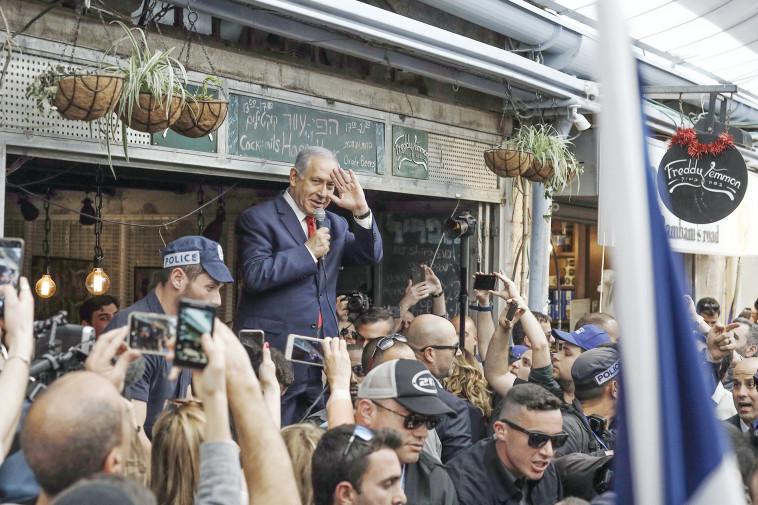 נתניהו בשוק בירושלים (צילום: gettyimages)