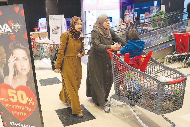 נשים ערביות בקניות (צילום: gettyimages)