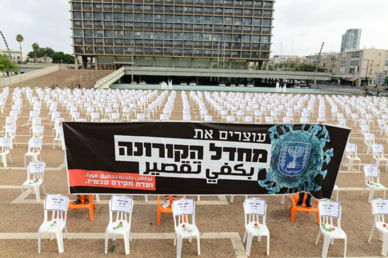 מחאת הכיסאות לזכר 1,019 הנפטרים מקורונה (צילום: תומר נויברג)