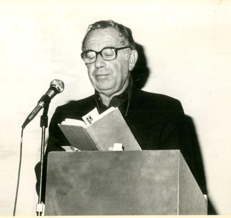 יהודה עמיחי  (צילום:  יצחק אלהרר, סקופ 80)