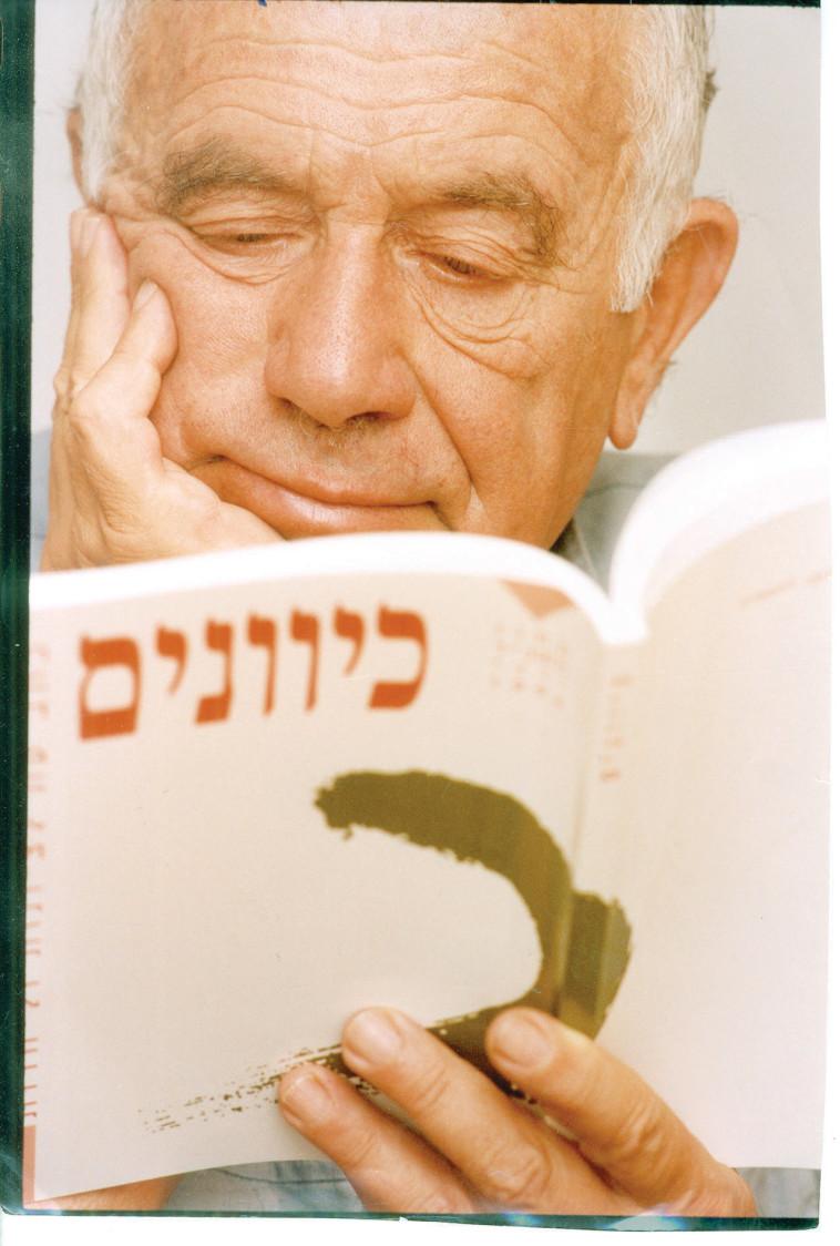 יהודה עמיחי בשנת 1994 (צילום: ראובן קסטרו)
