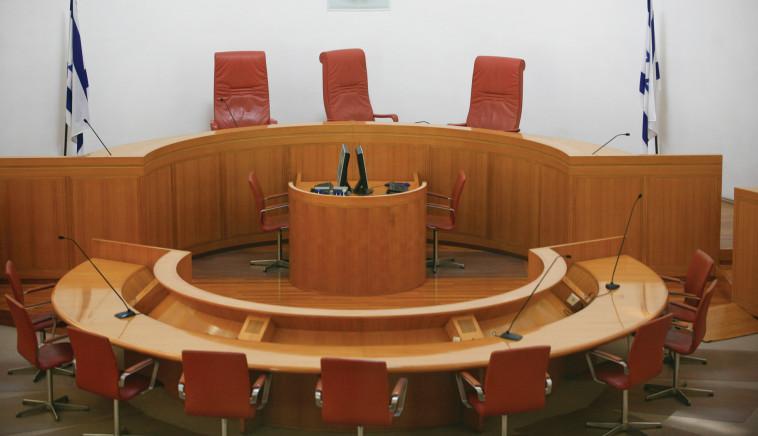 אולם בית המשפט העליון  (צילום: נתי שוחט, פלאש 90)