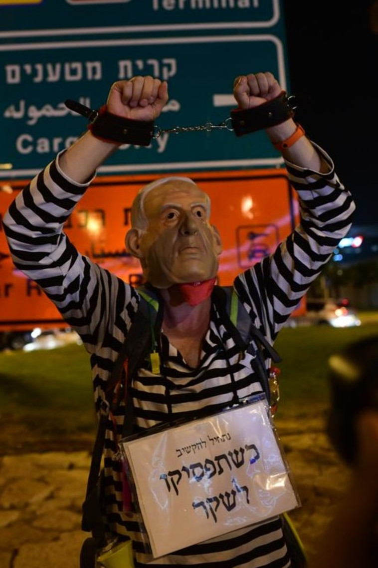 הפגנות נגד נתניהו (צילום: אבשלום שושני)