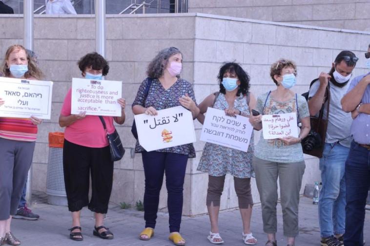 הפגנה בעד משפחת דוואבשה מחוץ לדיון (צילום: אבשלום ששוני)