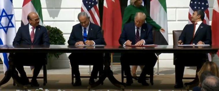 החתימה על הסכמי השלום (צילום: הבית הלבן)
