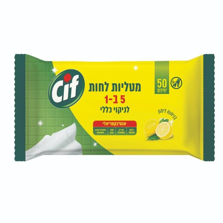 מטליות לחות - CIF (צילום: יח''צ)