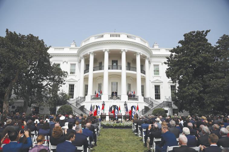 טקס חתימת הסכם השלום בבית הלבן (צילום: רויטרס)