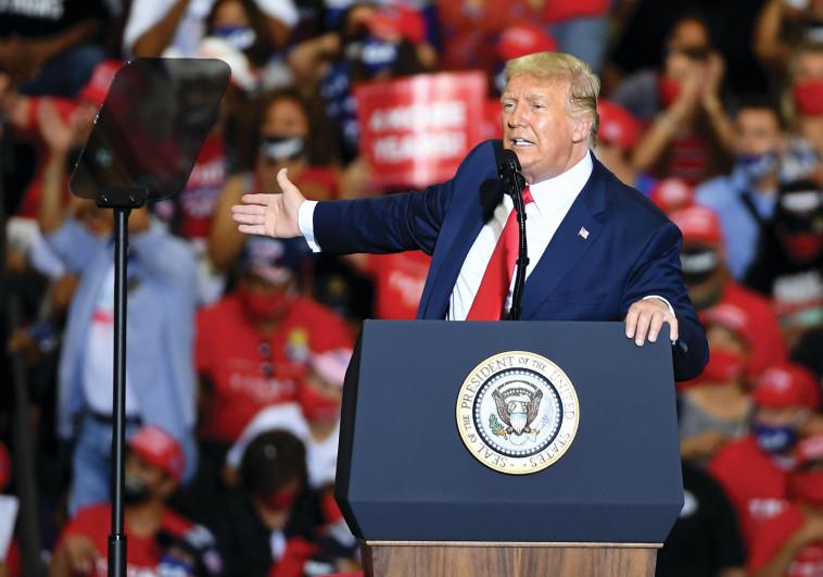 טראמפ בוועידה המפלגתית (צילום: gettyimages)