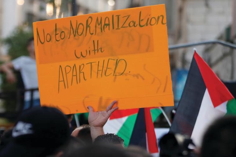 ההתנגדות הפלסטינית להסכמי השלום (צילום: רויטרס)