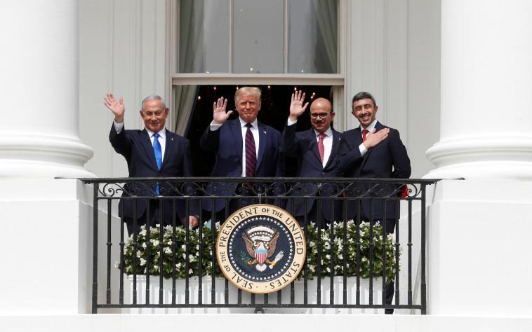 טקס הסכם השלום (צילום: רויטרס)