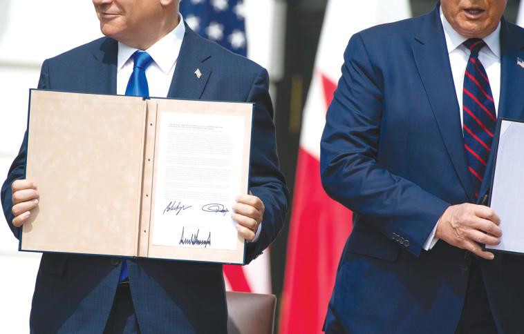 הסכם השלום עם האמירויות (צילום: SAUL LOEB, GettyImages)