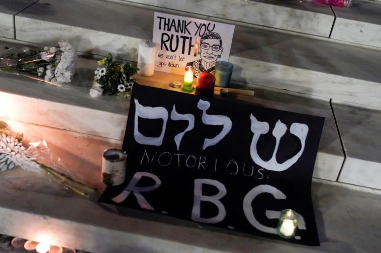 שלט ''שלום'' לזכרה של רות ביידר גינסבורג, בית המשפט העליון בוושינגטון (צילום: REUTERS/JOSHUA ROBERTS)