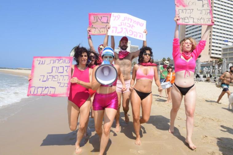 מפגינות נגד איסור הרחצה בחוף הים בתל אביב (צילום: אבשלום ששוני)