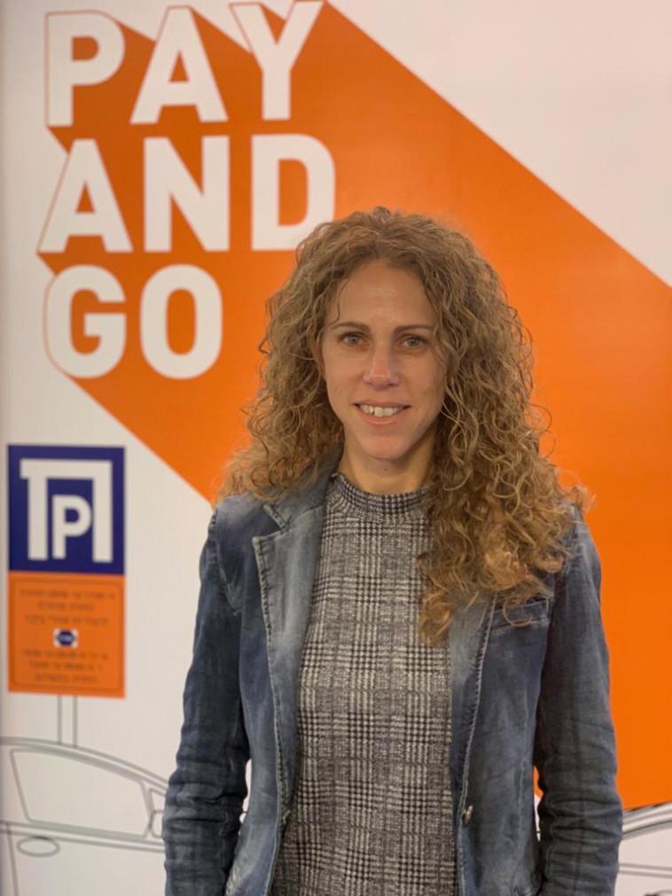 ליאת פלד, סמנכ''לית מוצר של חברת פנגו (צילום: יח''צ)