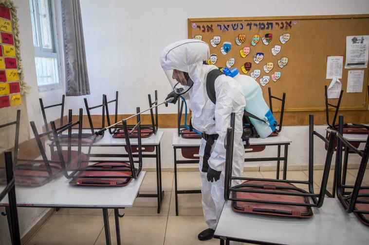 קורונה - חיטוי בית ספר, ארכיון (למצולם אין קשר לנאמר בכתבה) (צילום: יונתן זינדל, פלאש 90)