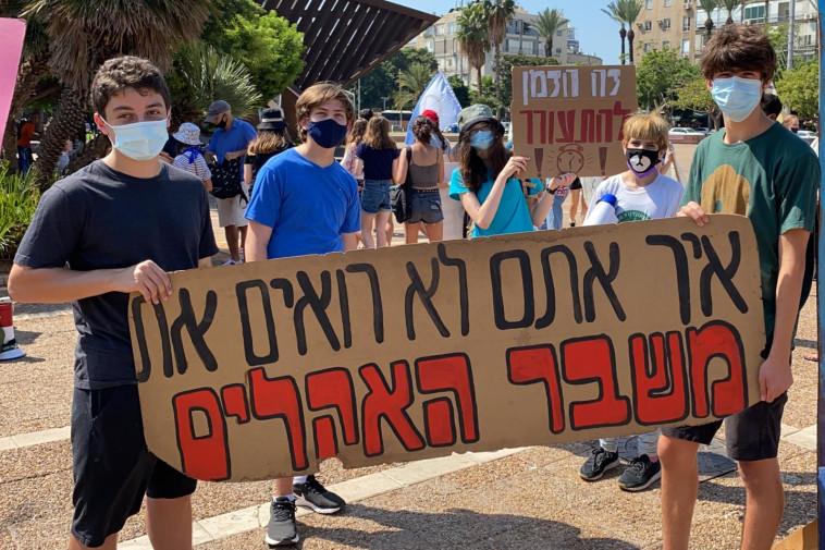מחאת Die-In, כיכר רבין בתל אביב (צילום: מגמה ירוקה)