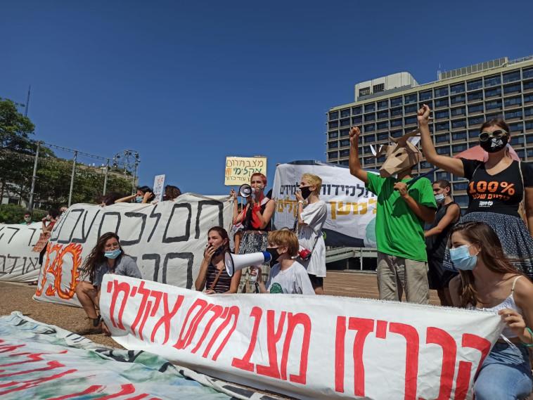 מחאת האקלים בכיכר רבין בתל אביב (צילום: מגמה ירוקה)