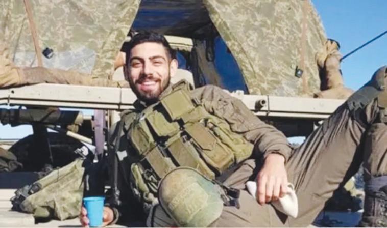 עמית בן יגאל (צילום: דובר צה''ל)