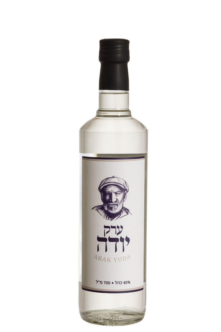 עראק יודה  (צילום: יח''צ)