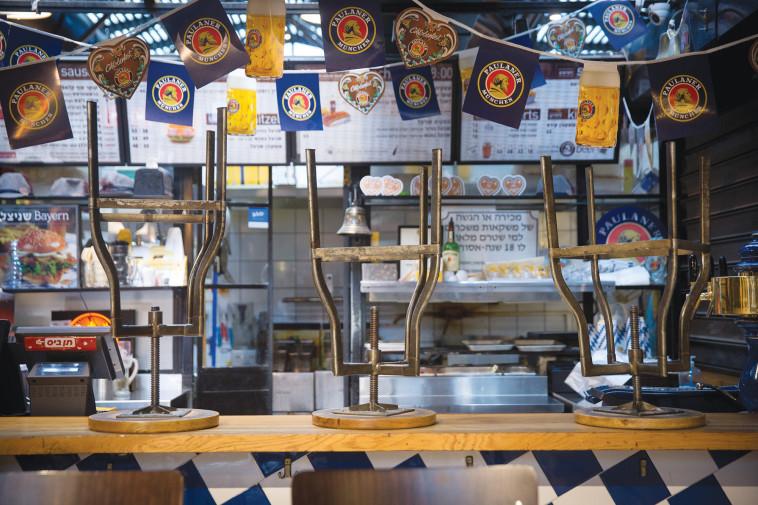 מסעדות סגורות בזמן הסגר  (צילום: מרים אלסטר, פלאש 90)