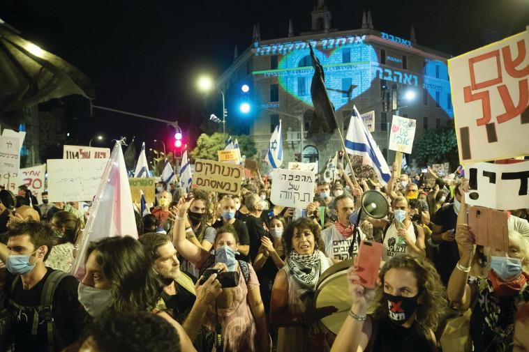 הפגנה בבלפור (צילום: יונתן זינדל, פלאש 90)