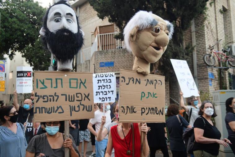 ההפגנות ברח' בלפור בת''א (צילום: אבשלום ששוני)