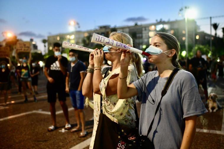 הפגנות בת''א (צילום: אבשלום ששוני)