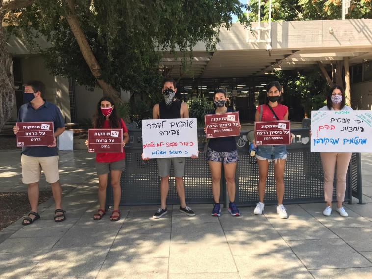 מפגינות מול בית המשפט בתל אביב (צילום: נעמה נבון)