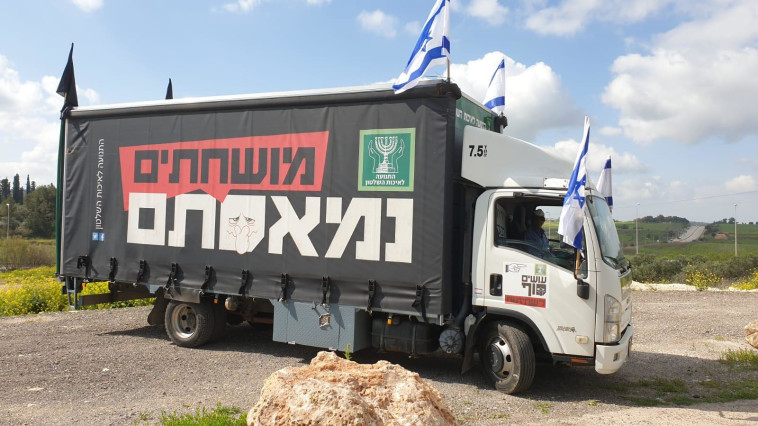 The protest truck of the Movement for Quality of Government (Photo: The Movement for Quality of Government)