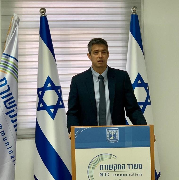 יועז הנדל (צילום: דוברות משרד התקשורת)