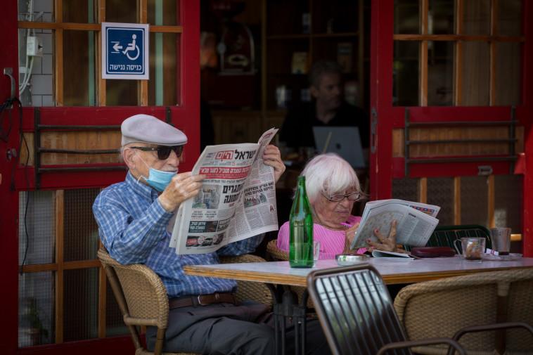 גם הקשישים רוצים לחיות (צילום: מרים אלסטר, פלאש 90)
