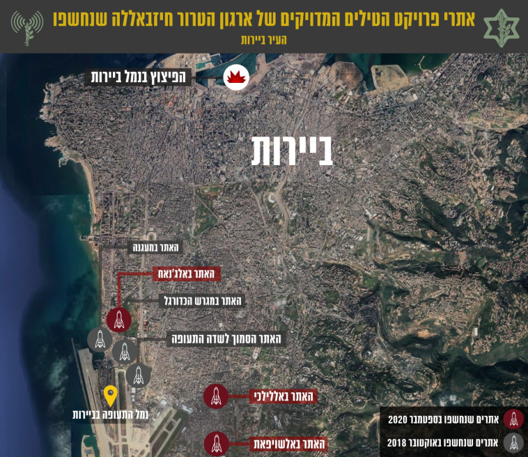 אתרי התת קרקע של חיזבאללה (צילום: דובר צה''ל)