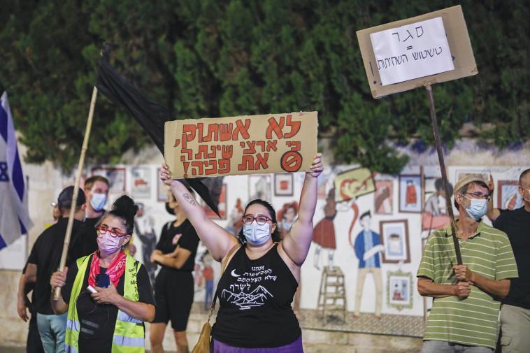 מפגינים נגד נתניהו בבלפור (צילום: יונתן זינדל, פלאש 90)