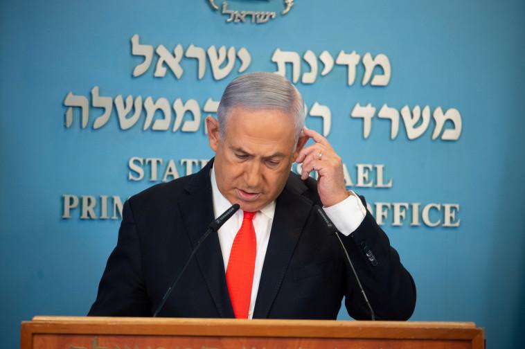 בנימין נתניהו (צילום:  Yoav Dudkevitch/Yedioth Ahronoth/Pool via REUTERS)