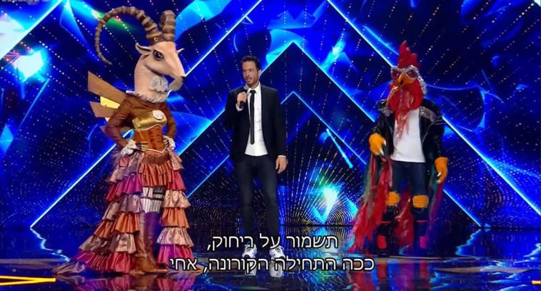 הזמר במסכה (צילום: צילום מסך: קשת 12)