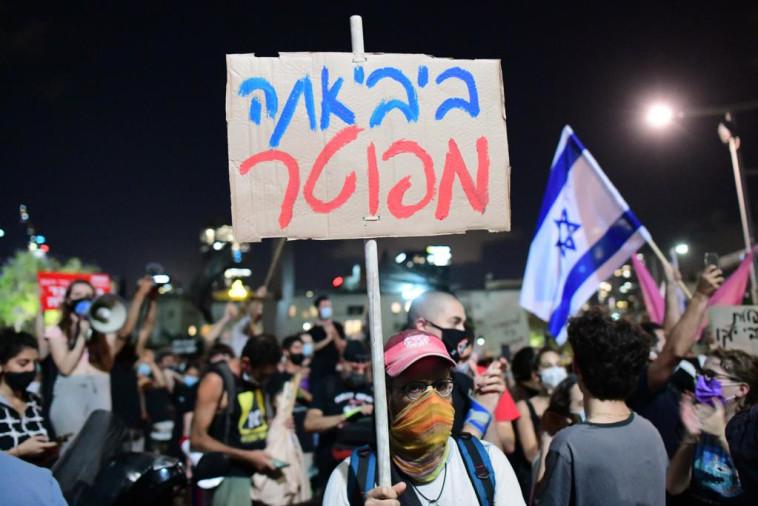 הפגנה נגד נתניהו בתל אביב (צילום: אבשלום ששוני)