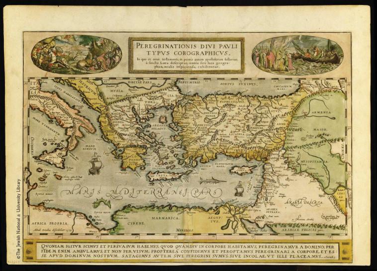 הספרייה הלאומית - מפות עתיקות (צילום: הספרייה הלאומית)
