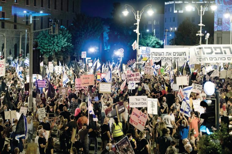 הפגנה נגד נתניהו בבלפור (צילום: יונתן זינדל, פלאש 90)
