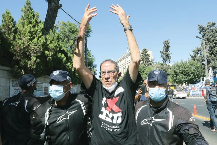 כרמי גילון נעצר בבלפור (צילום: מרק ישראל סלם)