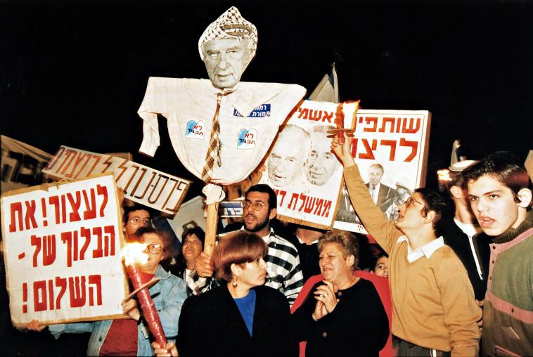 הפגנות הימין נגד רבין (צילום: קוקו)