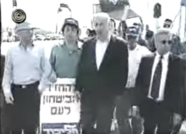 נתניהו בהפגנה נגד רבין ברעננה לצד ארון הקבורה, 1994 (צילום: באדיבות הערוץ הראשון)