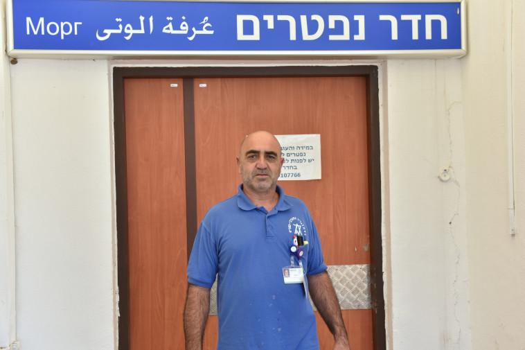 שמואל זינו (צילום: אלי כהן, המרכז הרפואי גליל)