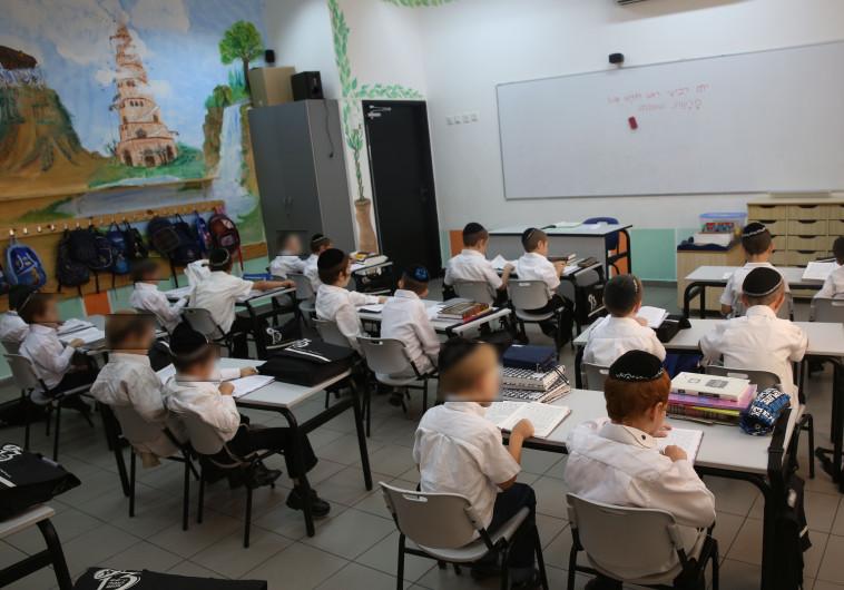 תלמידים חרדים (למצולמים אין קשר לנאמר בכתבה) (צילום: נתי שוחט, פלאש 90)