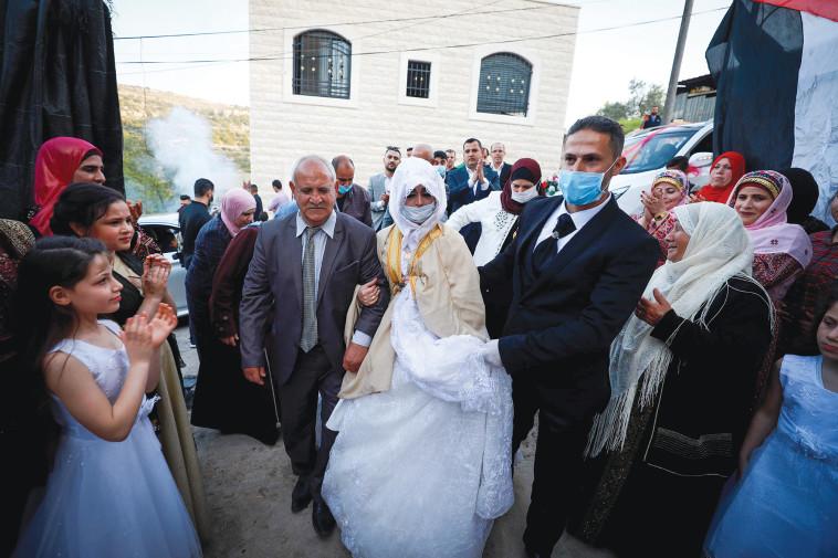 חתונה ערבית ברמלה בקורונה (צילום: פלאש 90)