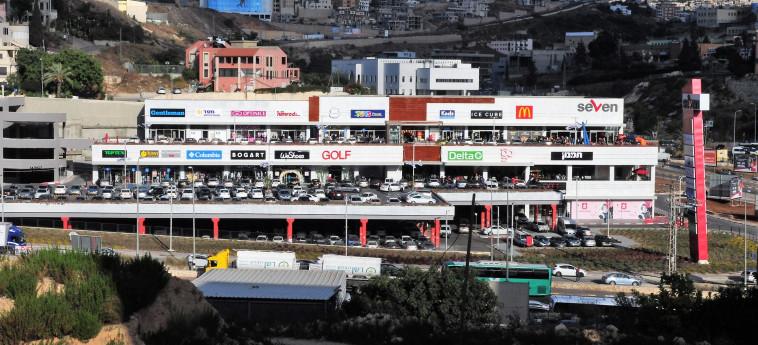 המרכז המסחרי האום אל פאחם (צילום: מתוך אתר חברת צים אורבן לייף)
