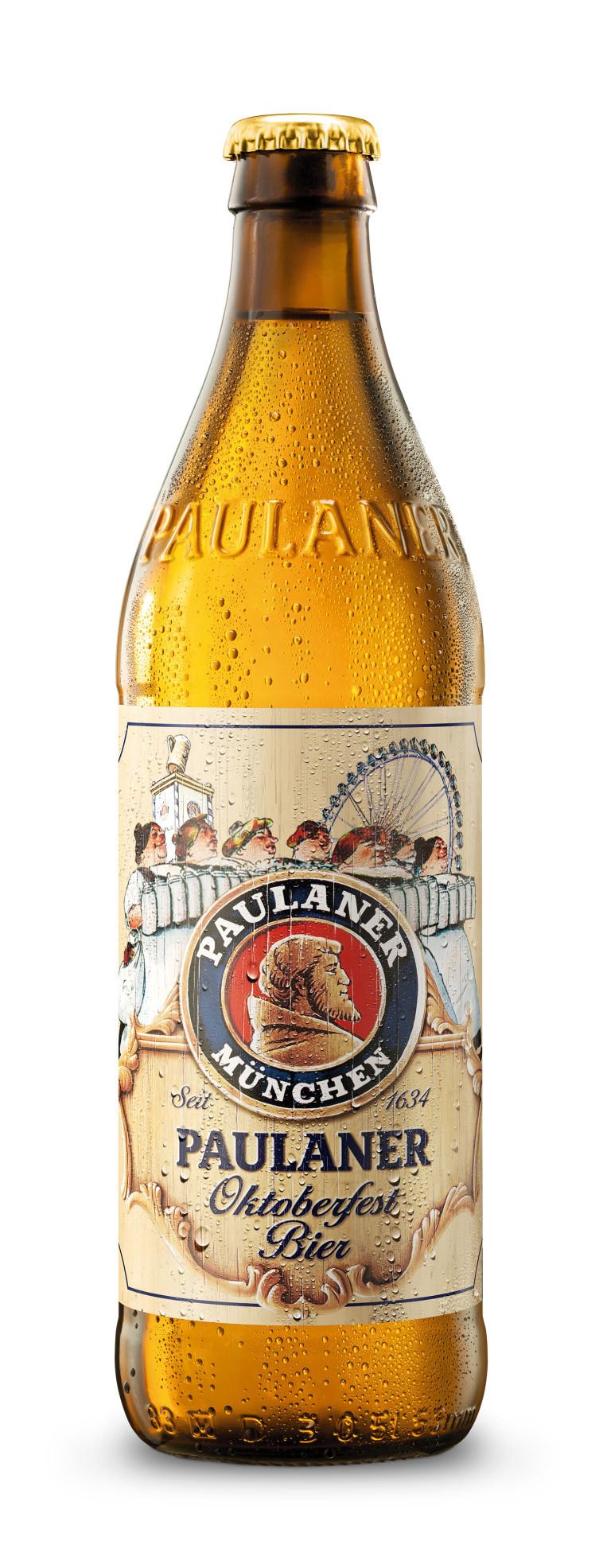 בירה פאולנר אוקטוברפסט  (צילום: יח''צ חו''ל)