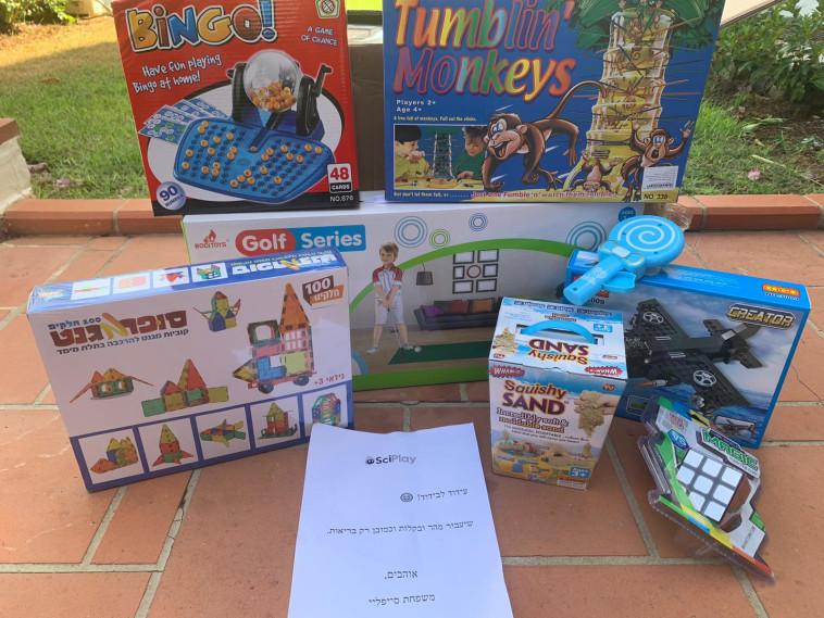 מארז צעצועים של סייפליי (צילום: סייפליי)