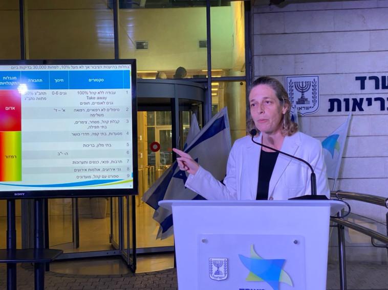ד''ר שרון אלרעי-פרייס בתדרון (צילום: דוברות משרד הבריאות)