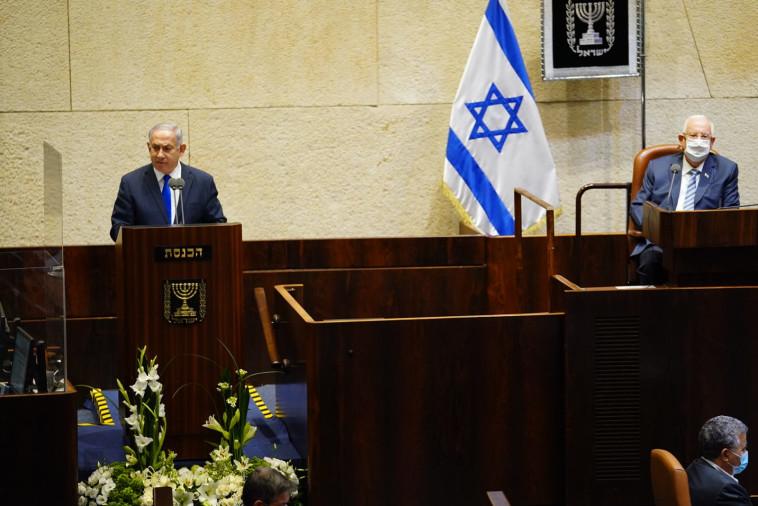 בנימין נתניהו והנשיא רובי ריבלין בפתח מושב הכנסת (צילום: דוברות הכנסת - יניב נדב)