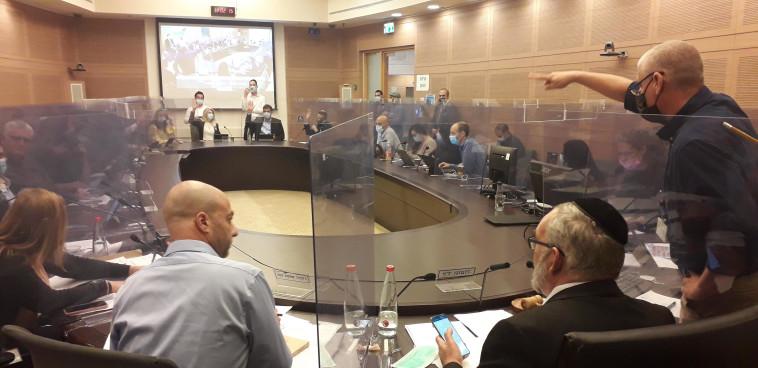 ועדת הקורונה (צילום: שמוליק גרוסמן, דוברות הכנסת)
